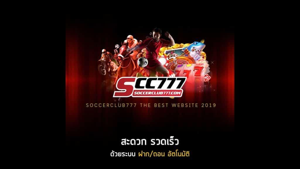 SCC777