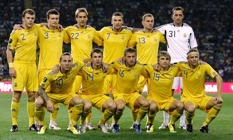 เนเธอร์แลนด์ VS ยูเครน